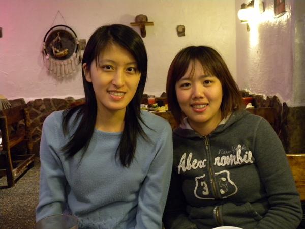 Yi-Lin和我