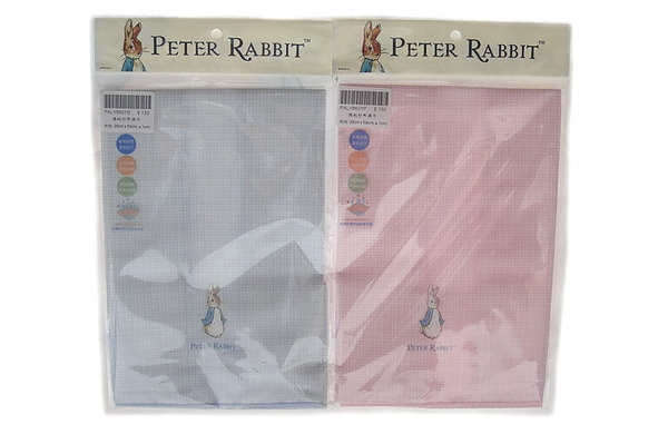 Peter rabbit wash cothes.JPG