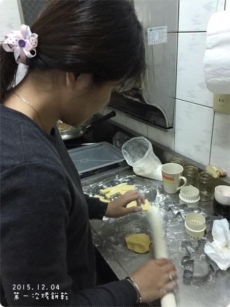 12.04-第一次烤餅乾...太難了吧!為了聖誕趴的糖霜餅乾...拚了