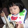 筷子拿好遠是想嫁到哪?