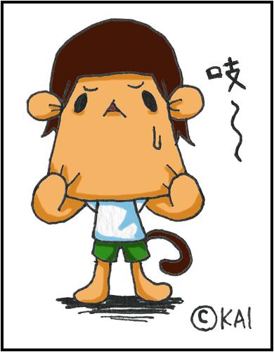 拉臉吱吱猴