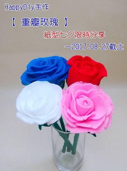 IMG_20170529_204131_副本
