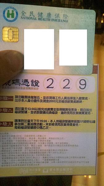 2012-01-24.JPG