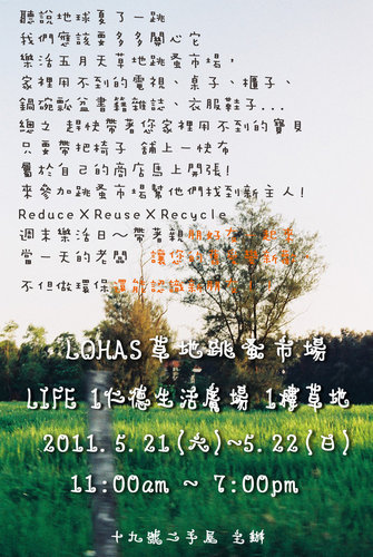 ap_F23_20110330051134741.jpg