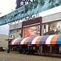 20110521~十九號二手屋大型跳蚤市集