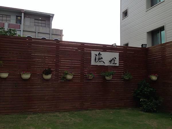 魚埕民宿早餐.jpg-1