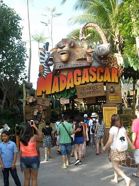 馬達加斯加門