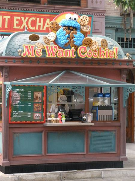 環球影城餅店