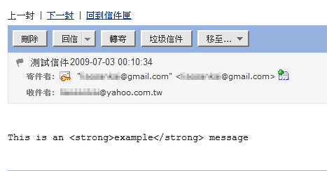 testmail.png