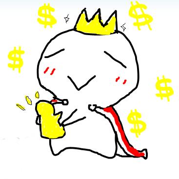 富有的國王.png