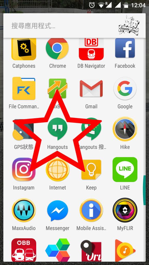 Screenshot_20180204-120437.jpg