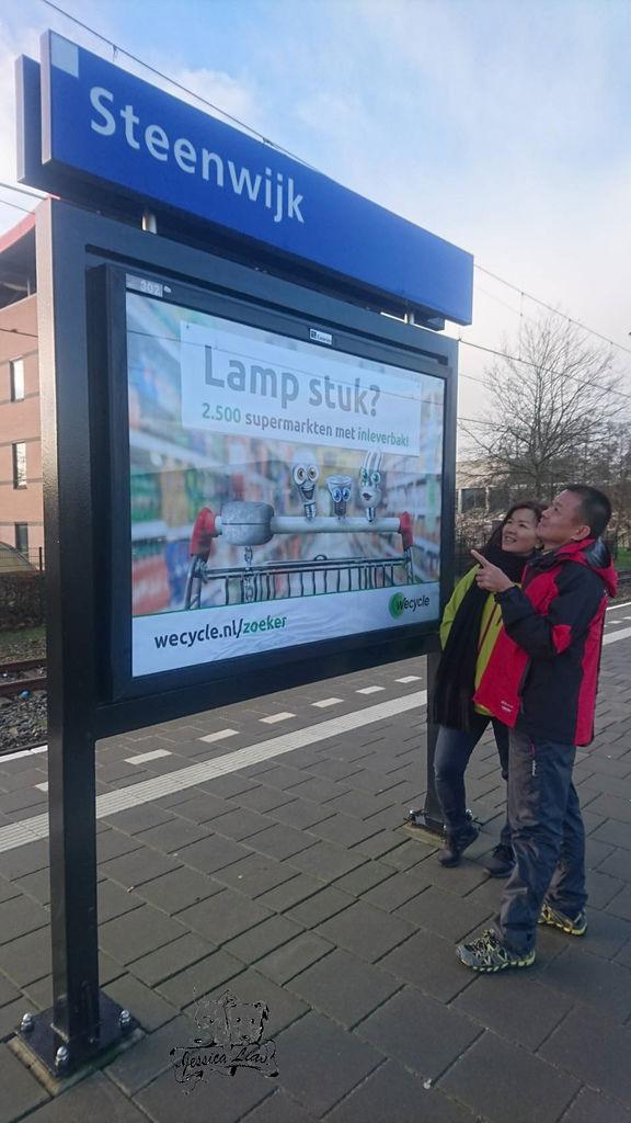 Steenwijk車站.jpg