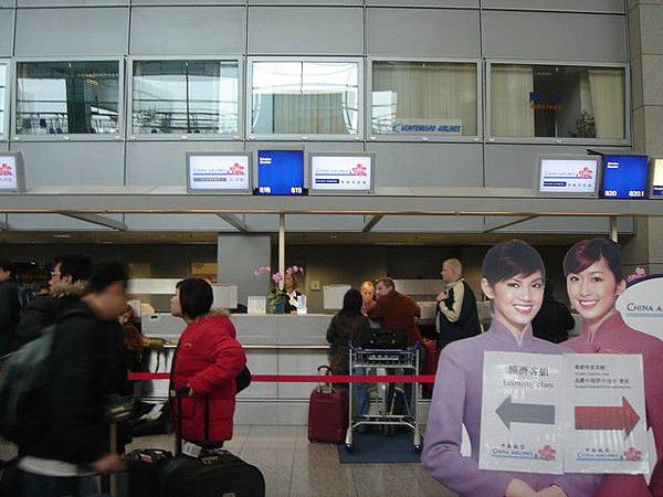 法蘭克福機場check in