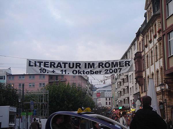 法蘭克福的羅馬廣場
