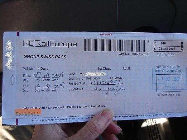 價值台幣一萬塊的火車周遊券