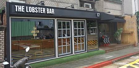 2014/5/29 The Lobster Bar