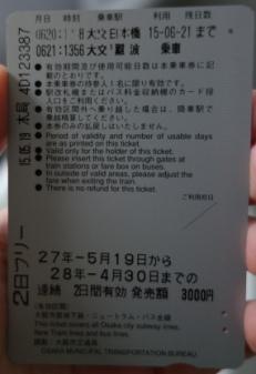 DSC06711