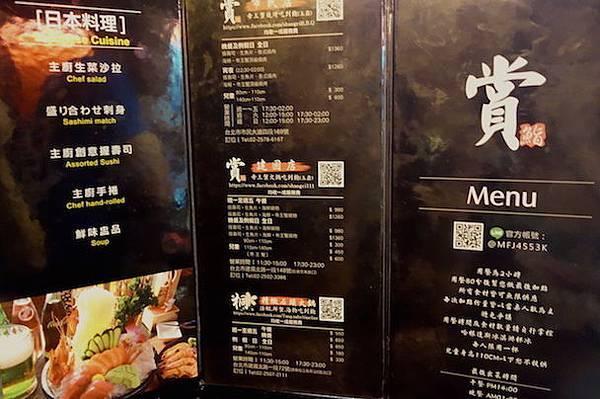 2015/9/26賞鮨帝王蟹頂級燒烤