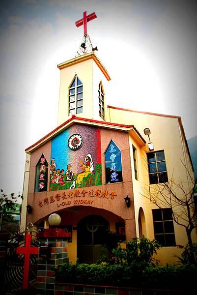 達觀部落教堂-1