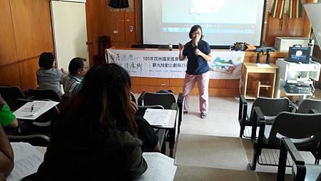 桃源區導覽解說英語基礎會話課程02_4240