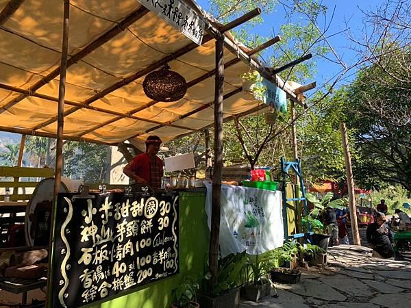 神山-山那邊的市集開幕_181105_0040.jpg