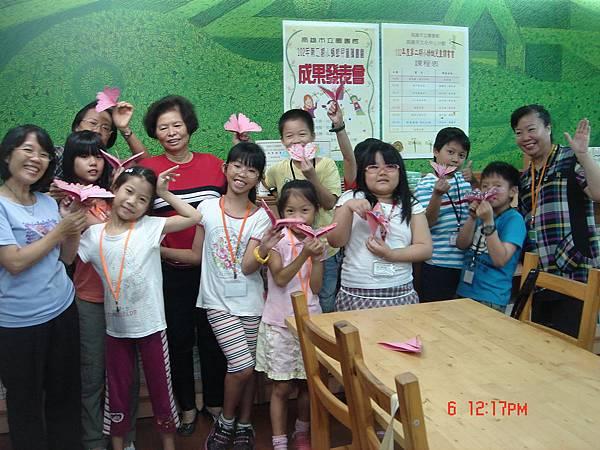 102下半年小蜻蜓讀書會-合影.jpg
