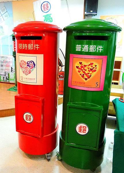 展品-現代郵筒.jpg