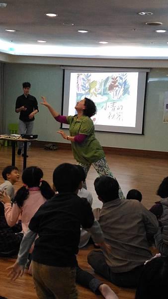 1050312親子玩身體-曾秀玲老師指導肢體表現.jpg