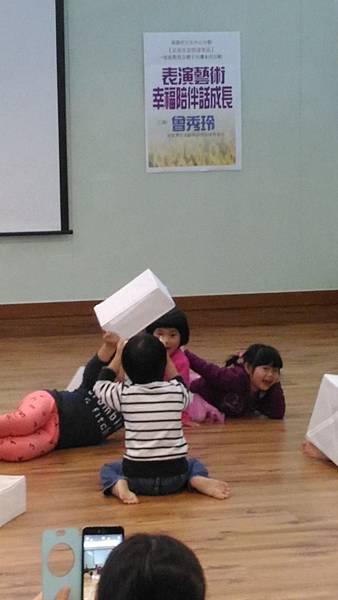1050312親子玩身體-孩童玩肢體.jpg