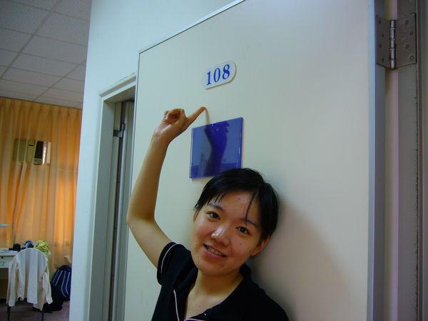 高小妹VS 108