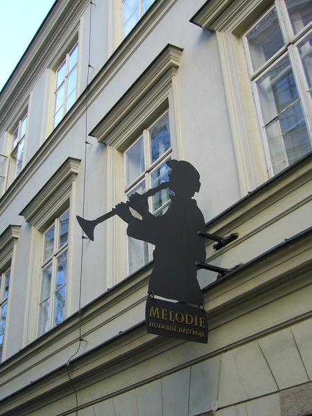 庫倫諾夫-路邊招牌2.jpg