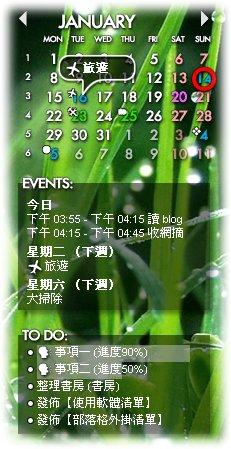 image-315E_4BB7E2C0.jpg