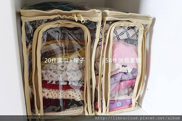 儲物袋2.JPG