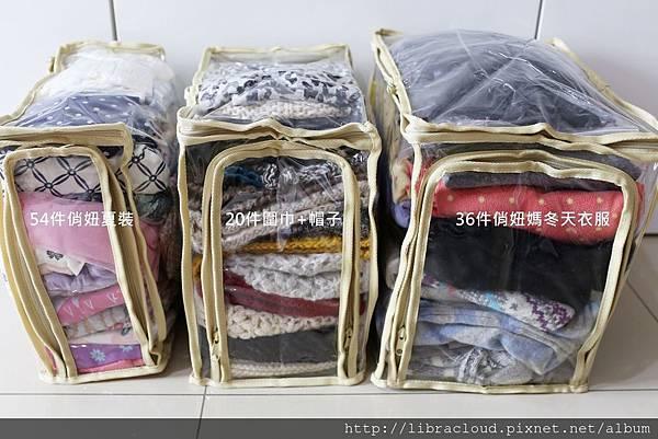 儲物袋.JPG