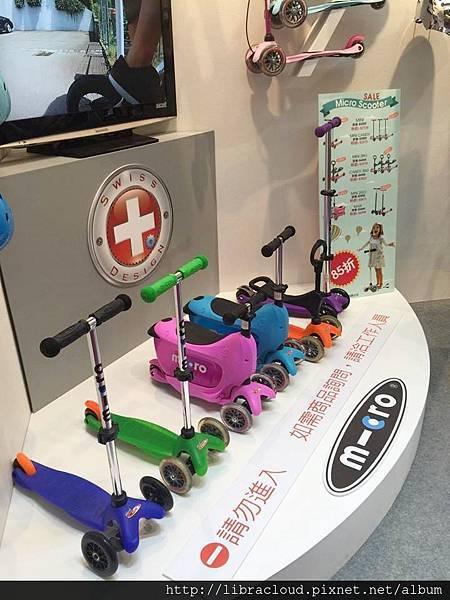 滑板車2.jpg