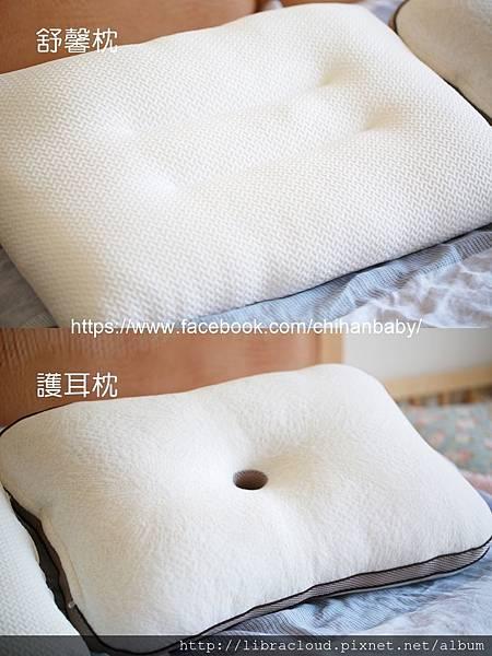 枕頭比較.jpg