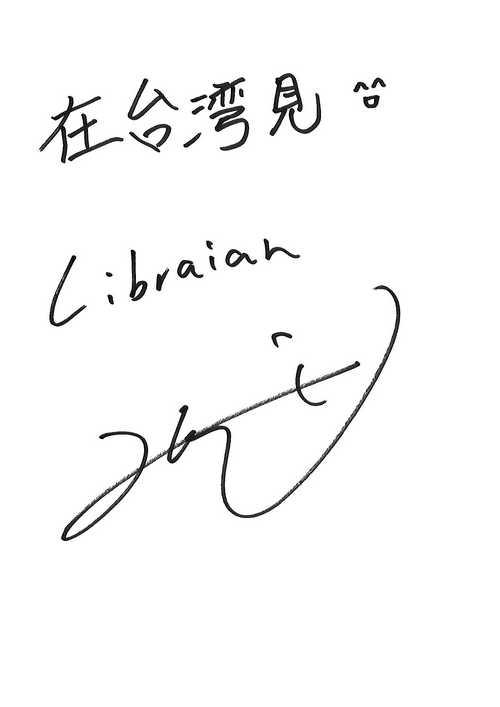 Hiro sign小.jpg