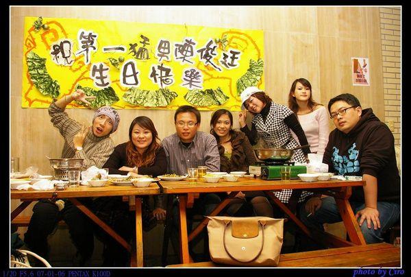 台北大學第一屆社研會 3