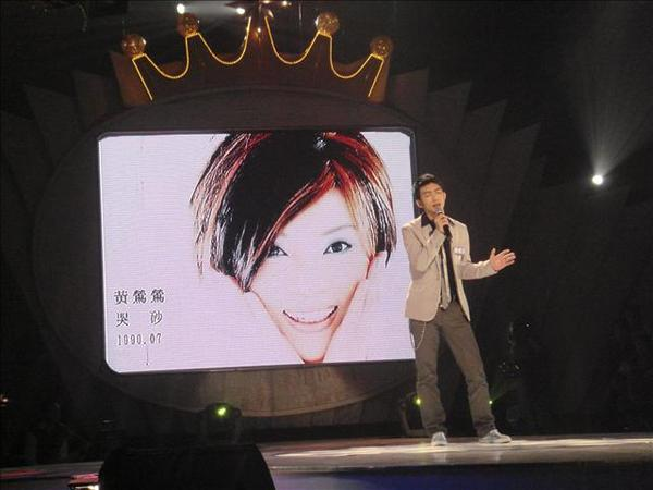 961123-24 22強歌姬名伶-7