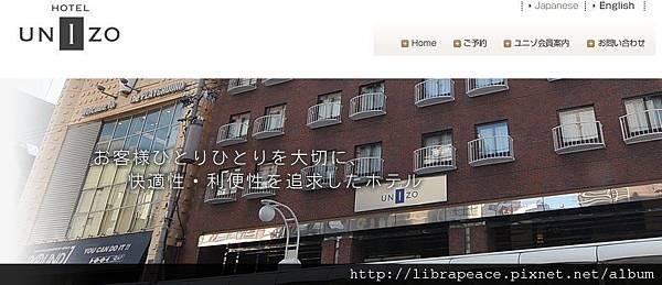 2011-06-16_142624.jpg