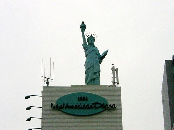 美國村自由女神
