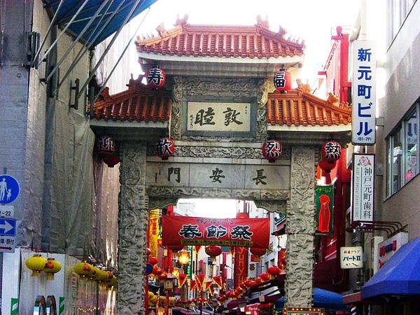 舊居留地另一邊就是南京町中國城(我才不要過去).jpg