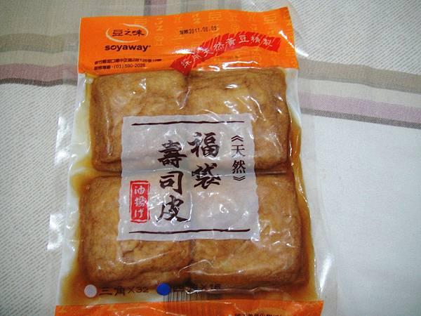 稻荷壽司與雞唐揚