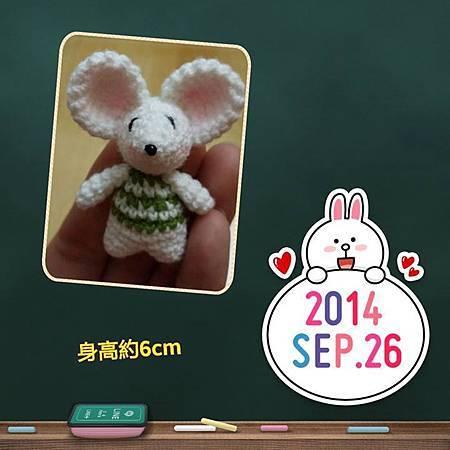 No.19 小老鼠