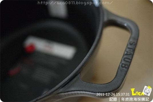 P1300171