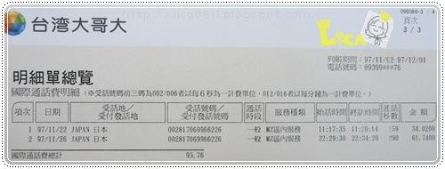 P1230552-P