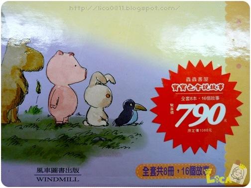 BOOK-1250491