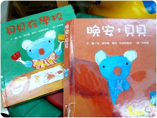 BOOK-1250492