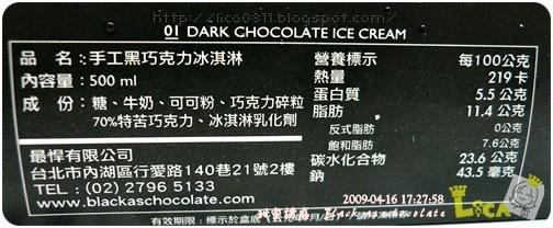 chocolate-02A