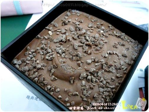 chocolate-05A